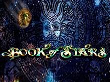 Книга Звезд – демо-версия в хорошем качестве