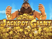 Джекпот Великан – гаминатор в хорошем качестве от Playtech